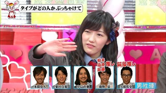 恋愛総選挙0731_16