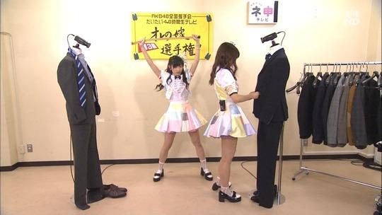 ネ申テレビ_俺の嫁選手権26