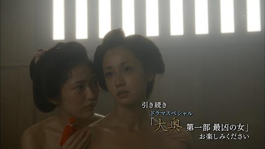 大奥_渡辺麻友20
