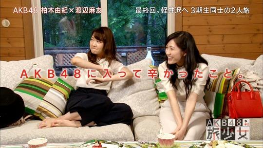 AKB48旅少女_20200447
