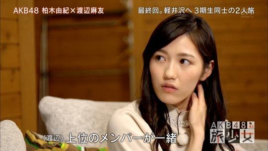 AKB48旅少女_16590667