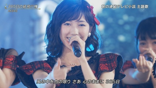 FNS歌謡祭2016_渡辺麻友45