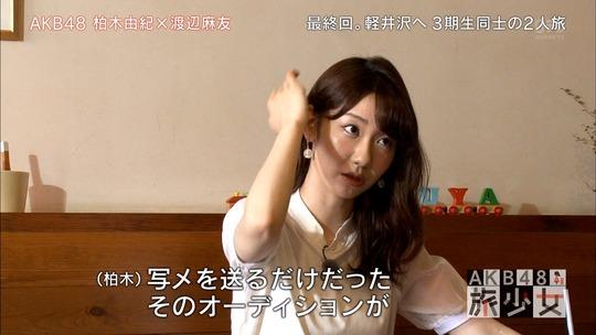 AKB48旅少女_03510893