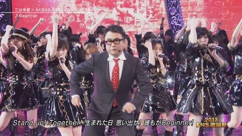 FNS歌謡祭Beginner_6