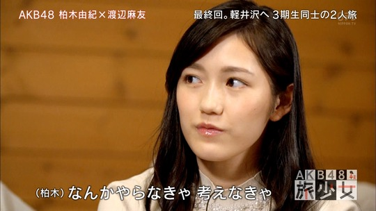 AKB48旅少女_15490897
