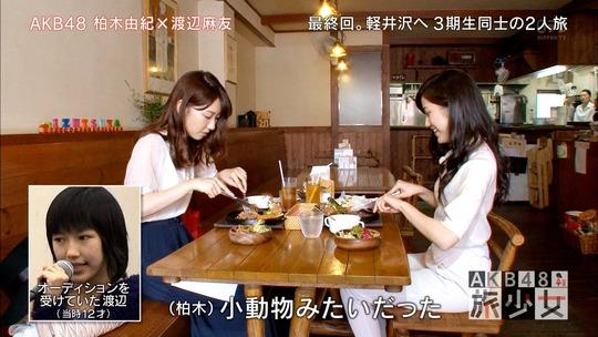 AKB48旅少女_02490226