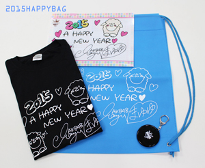 happybagw300