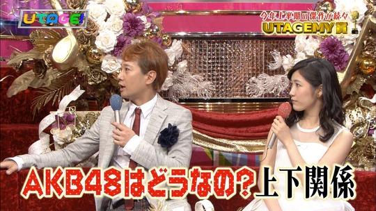 UTAGE!0727渡辺麻友_5