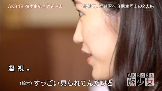 AKB48旅少女_01400567