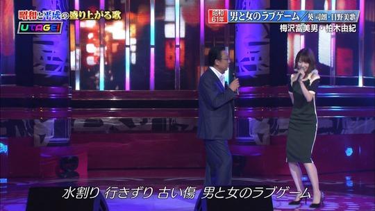 UTAGE3時間スペシャル_渡辺麻友58