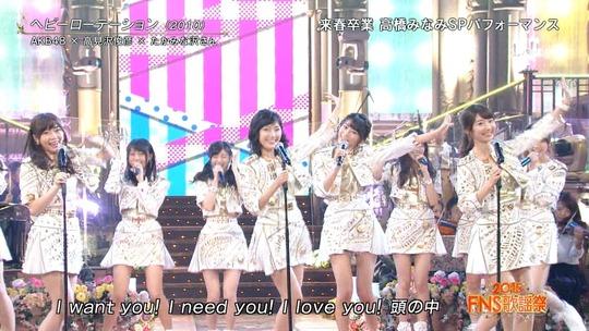 FNS歌謡祭2016_渡辺麻友15