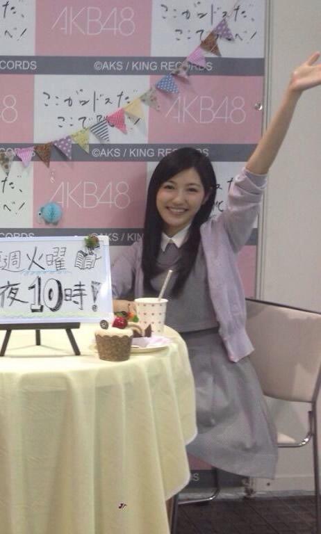 インテックス大阪_渡辺麻友23