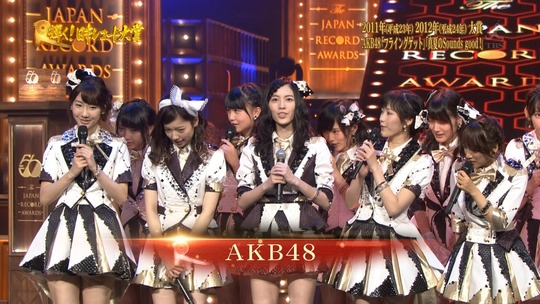 レコード大賞2014_2