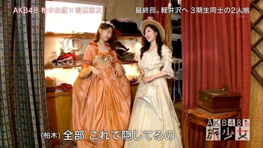 AKB48旅少女_00330111