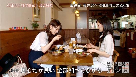 AKB48旅少女_05080818