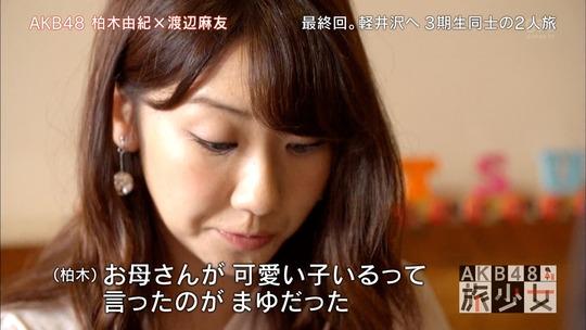 AKB48旅少女_02350957