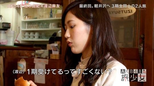 AKB48旅少女_03340393