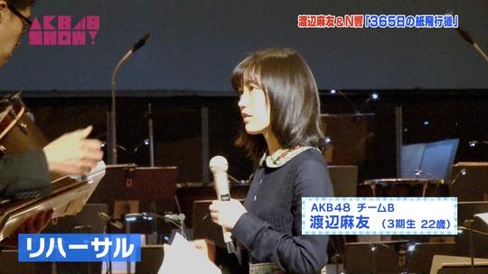 N響舞台裏_AKB48SHOW1