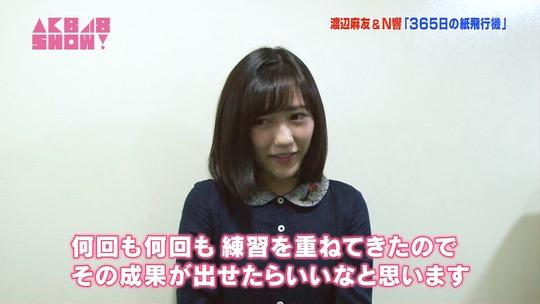 N響舞台裏_AKB48SHOW5