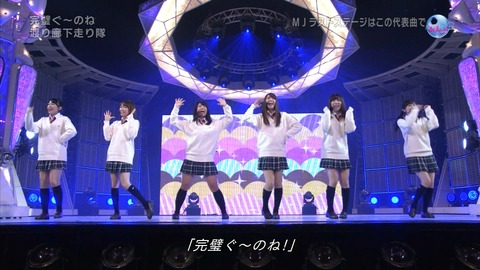 ミュージックジャパン渡辺麻友31
