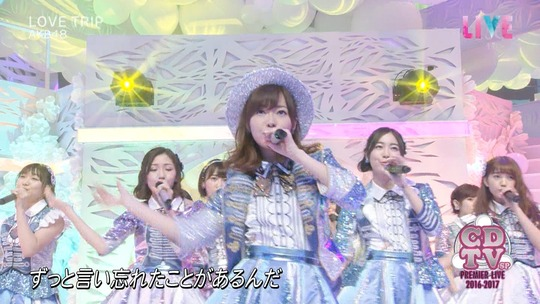 CDTV2017渡辺麻友22