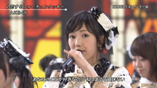 FNS歌謡祭_67