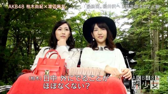 AKB48旅少女_58490582