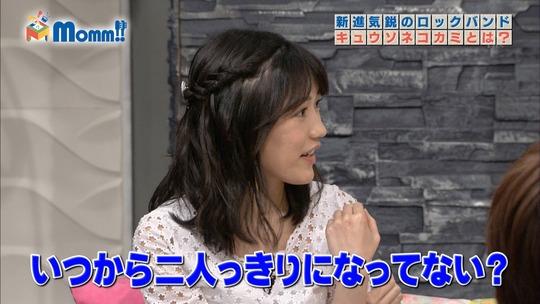 Momm_渡辺麻友11