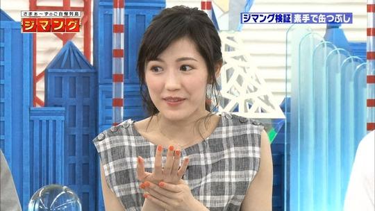 渡辺麻友_ジマング65
