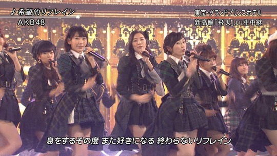 FNS歌謡祭_30