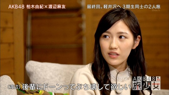AKB48旅少女_17130488
