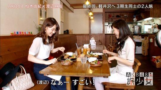 AKB48旅少女_01310707