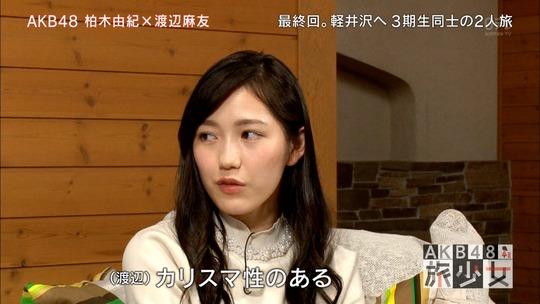 AKB48旅少女_16240479