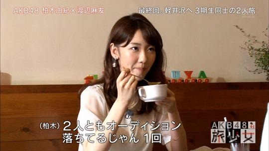 AKB48旅少女_03250315