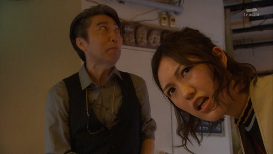 サヨナラえなりくん0026-010