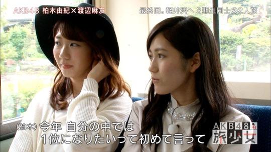AKB48旅少女_06080599