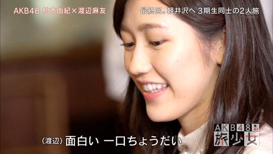 AKB48旅少女_01260955