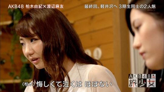 AKB48旅少女_21090678