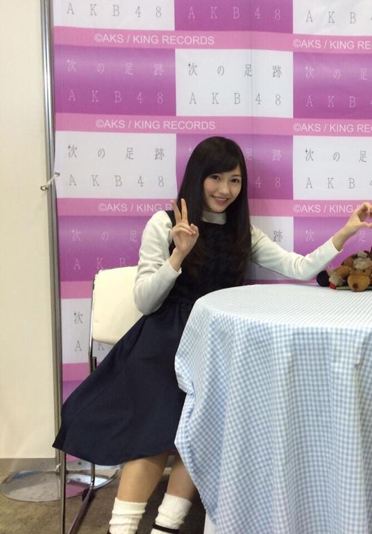 """渡辺麻友写メ会1214_1"""""""