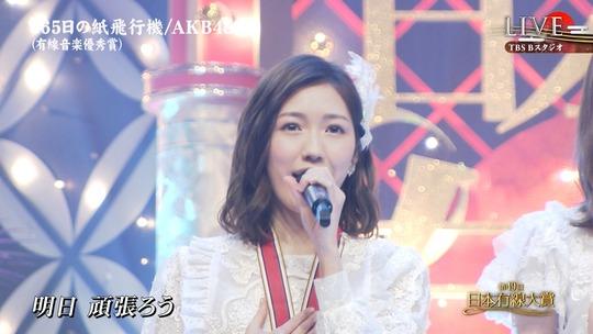有線大賞_渡辺麻友3