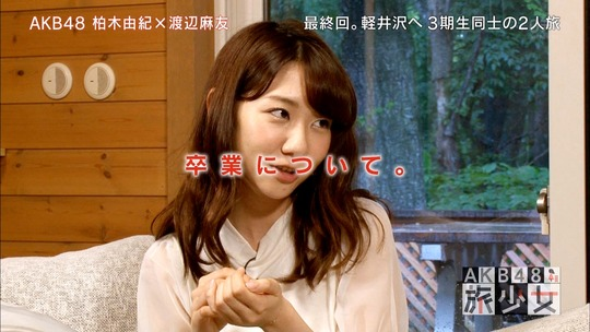 AKB48旅少女_16430332