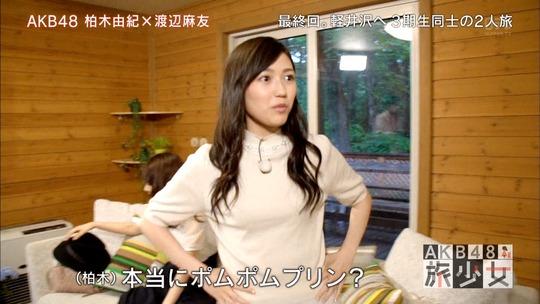 AKB48旅少女_22200896