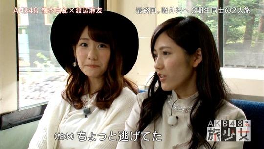 AKB48旅少女_05340956