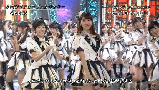 FNS歌謡祭_76
