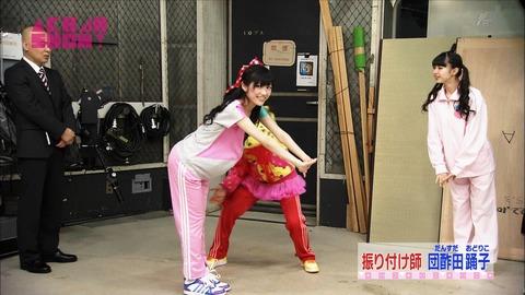 AKB48SHOW渡辺麻友9