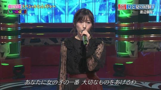UTAGE3時間スペシャル_渡辺麻友42