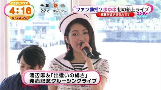 めざましテレビ0922_4