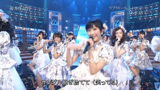 レコード大賞2014_116