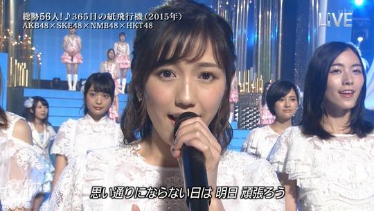 THEMUSICDAY_渡辺麻友7