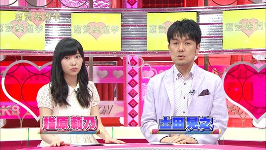 恋愛総選挙0702_1